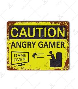 استیکر LooLoo طرح َAngry Gamer
