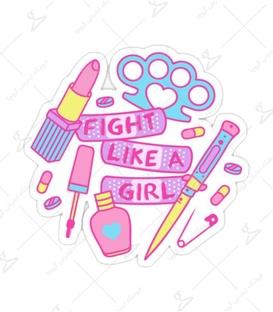 استیکر Lit Art لیت آرت طرح Fight Like a Girl
