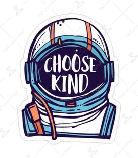 استیکر Lit Art لیت آرت طرح Choose Kind
