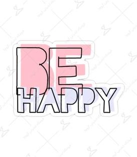 استیکر Lit Art لیت آرت طرح Be Happy