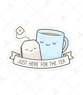 استیکر Lit Art لیت آرت طرح عشق چای