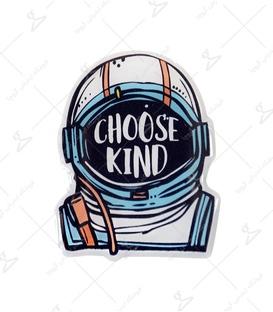 استیکر ژله ای برجسته لیت آرت طرح Choose Kind