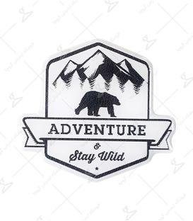 استیکر ژله ای برجسته Lit Art لیت آرت طرح Adventure
