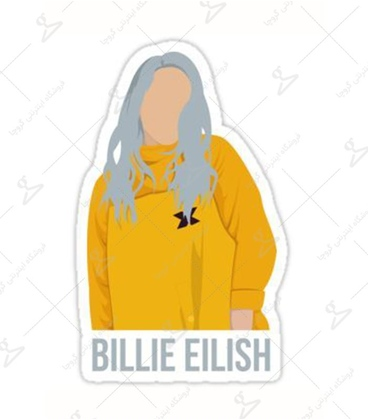 استیکر LooLoo طرح Billie Eilish