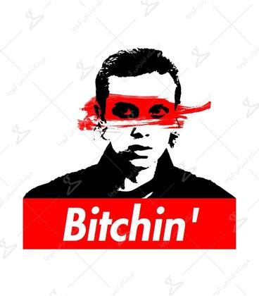 استیکر LooLoo طرح Bitchin