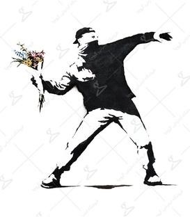 استیکر LooLoo طرح Banksy