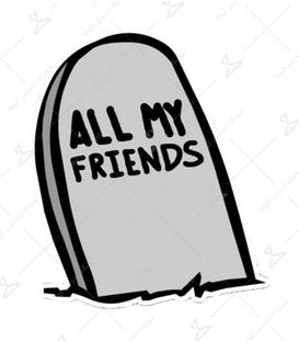 استیکر LooLoo طرح All My Friends