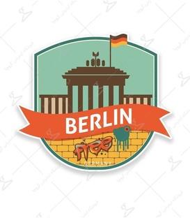 استیکر LooLoo طرح Berlin Free