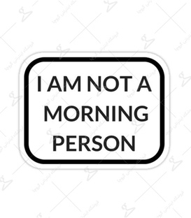استیکر LooLoo طرح I am not a Morning Person