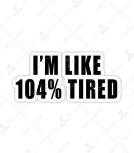 استیکر LooLoo طرح I'm Like 104% Tired