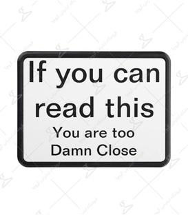 استیکر LooLoo طرح If You Can Read This