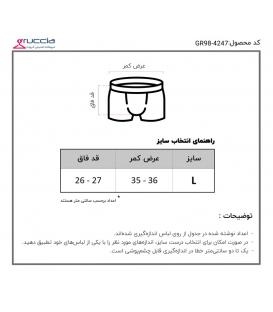 شورت مردانه نیم پا کش پهن کد 114 ساده سرمهای