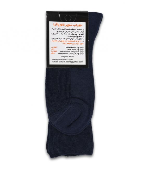 جوراب دیابتی ساق دار پاآرا ساده سرمهای
