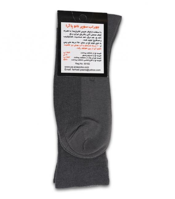 جوراب دیابتی ساق دار پاآرا خاکستری سیر