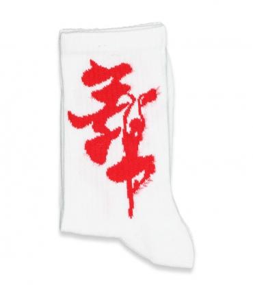 جوراب ساقدار Chetic چتیک طرح الفبای چینی سفید