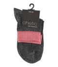 جوراب Chetic چتیک لمهای خاکستری حاشیه گلبهی