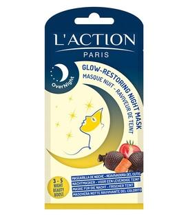 ماسک شب درخشان کننده پوست لکسیون 12 گرمی
