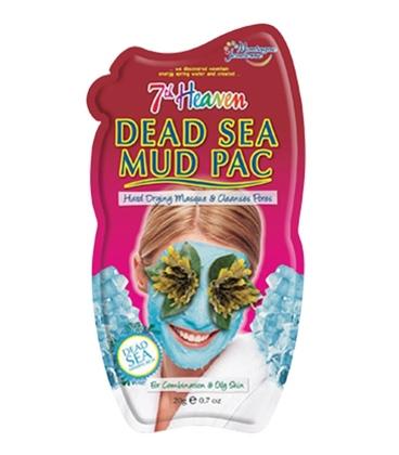 ماسک صورت گل و جلبک دریایی مونته ژنه مدل 7th heaven حجم 20 گرم