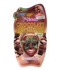 ماسک صورت کرمی حاوی شکلات مونته ژنه مدل 7th heaven حجم 20 گرم