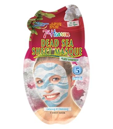 ماسک صورت نقابی لجن دریایی مدل 7th heaven مونته ژنه