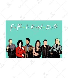 استیکر LooLoo طرح Friends سبزآبی