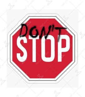 استیکر LooLoo طرح Don't Stop