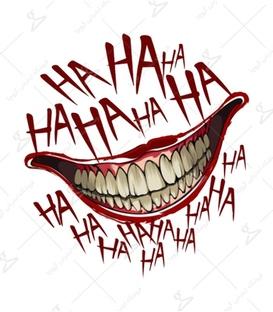 استیکر LooLoo طرح لبخند جوکر