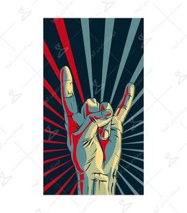 استیکر LooLoo طرح Let's Rock