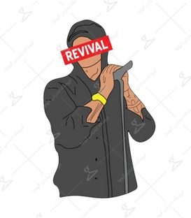 استیکر LooLoo طرح آلبوم Revival